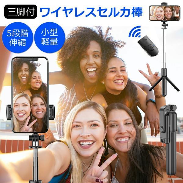 Google Pixel 3 XL(6.3インチ]機種で使える 自撮棒 セルカ棒 と 反射防止 液晶保護フィルムセット 伸縮最長1100mm|mediacover|02