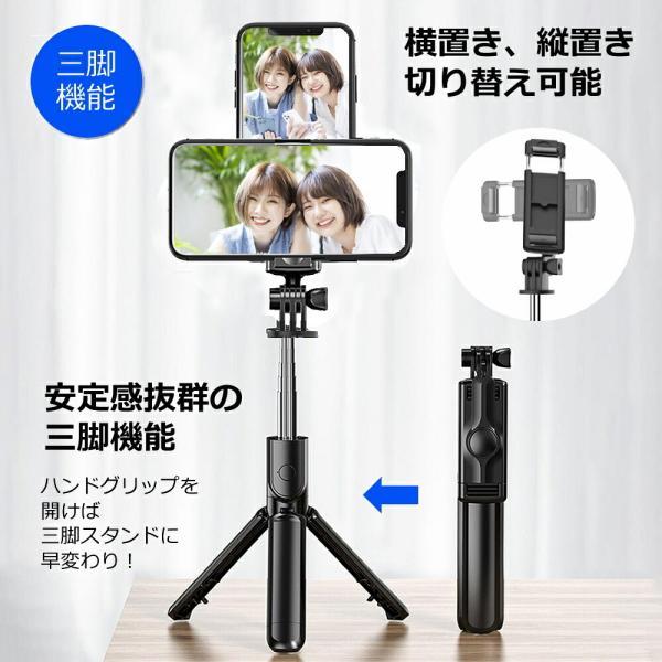 Google Pixel 3 XL(6.3インチ]機種で使える 自撮棒 セルカ棒 と 反射防止 液晶保護フィルムセット 伸縮最長1100mm|mediacover|03