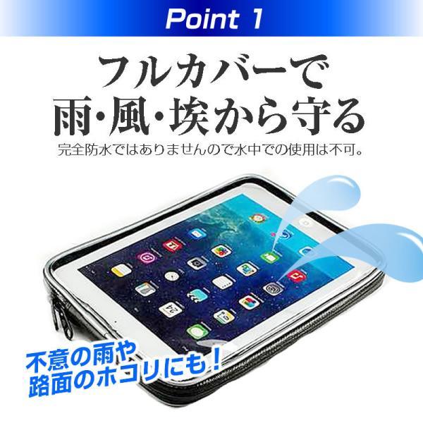 APPLE iPad mini Retinaディスプレイ バイク 自転車 ホルダー と 反射防止液晶保護フィルム のセット|mediacover|04