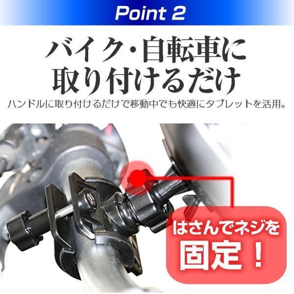 APPLE iPad mini Retinaディスプレイ バイク 自転車 ホルダー と 反射防止液晶保護フィルム のセット|mediacover|05