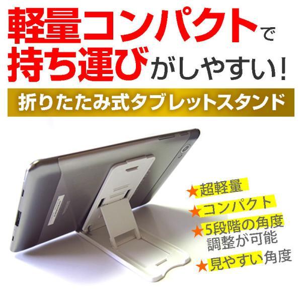 CHUWI Hi9 Pro(8.4インチ]機種で使える 折り畳み タブレットスタンド(白) と 反射防止 液晶保護フィルム mediacover 02