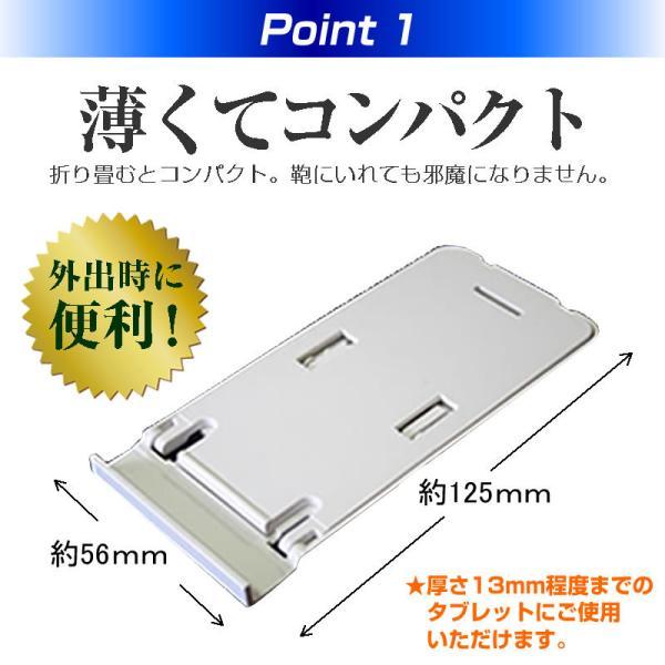 CHUWI Hi9 Pro(8.4インチ]機種で使える 折り畳み タブレットスタンド(白) と 反射防止 液晶保護フィルム mediacover 03