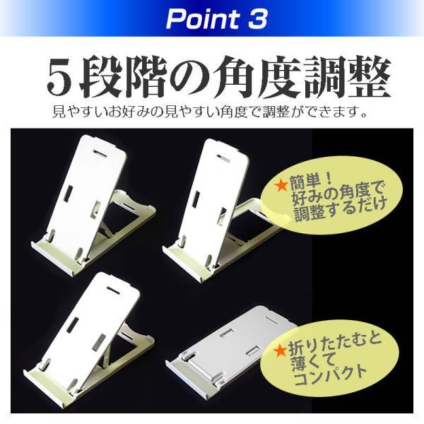 CHUWI Hi9 Pro(8.4インチ]機種で使える 折り畳み タブレットスタンド(白) と 反射防止 液晶保護フィルム mediacover 05