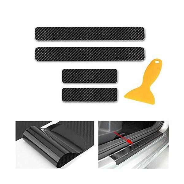 車用 汎用 4D 新型繊維 ドア サイドドア キズ 防止 スカッフプレート ステップ ガード カバー 保護 ステッカー ブラック(黒) ハイグロス(光|mediaearth