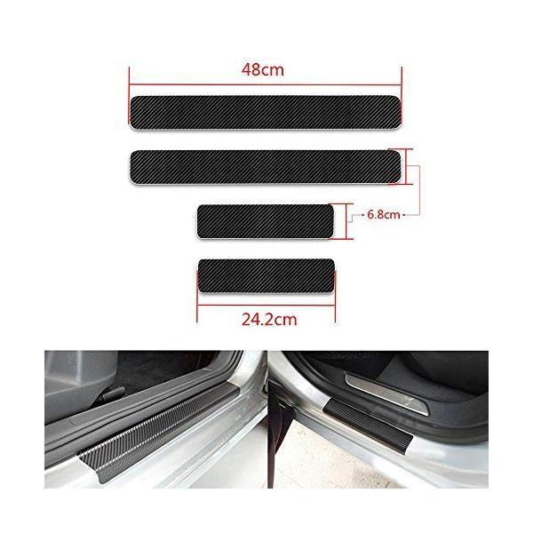 車用 汎用 4D 新型繊維 ドア サイドドア キズ 防止 スカッフプレート ステップ ガード カバー 保護 ステッカー ブラック(黒) ハイグロス(光|mediaearth|03