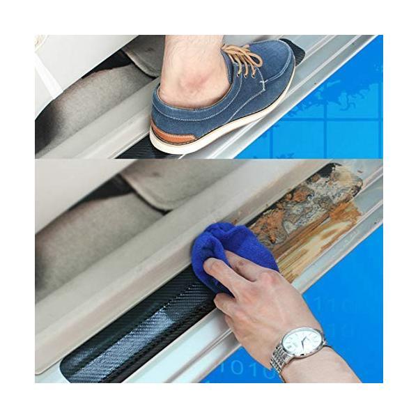 車用 汎用 4D 新型繊維 ドア サイドドア キズ 防止 スカッフプレート ステップ ガード カバー 保護 ステッカー ブラック(黒) ハイグロス(光|mediaearth|05