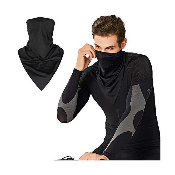 MANNKI フェイスカバー ネックカバー UVカット 冷感 紫外線対策グッズ フェイスマスク UVマスク UPF50+ 日焼け防止 男女兼用 (ブラ|mediaearth