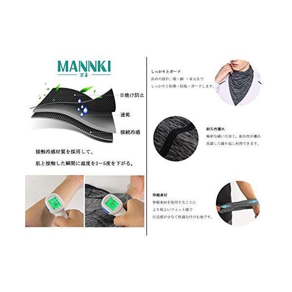 MANNKI フェイスカバー ネックカバー UVカット 冷感 紫外線対策グッズ フェイスマスク UVマスク UPF50+ 日焼け防止 男女兼用 (ブラ|mediaearth|05