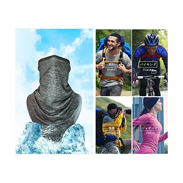 MANNKI フェイスカバー ネックカバー UVカット 冷感 紫外線対策グッズ フェイスマスク UVマスク UPF50+ 日焼け防止 男女兼用 (ブラ|mediaearth|06
