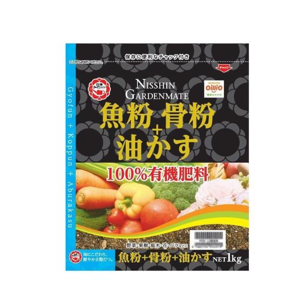 日清ガーデンメイト 魚粉+骨粉+油かす 1kg×5袋 代引き不可/同梱不可