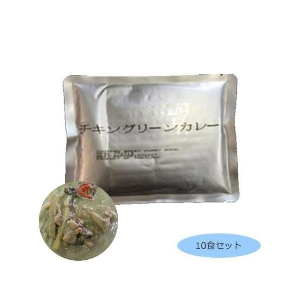 タイハラルチキングリーンカレー(業務用) 10食セット 代引き不可/同梱不可