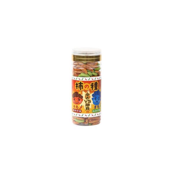 柿の種 赤鬼・青鬼 (唐辛子味・わさび味) 110g×42個 代引き不可/同梱不可