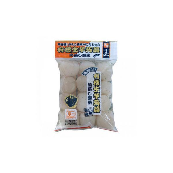 マルシマ 有機生芋蒟蒻 玉 200g×6袋 4792 代引き不可/同梱不可