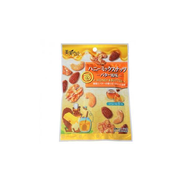 福楽得 美実PLUS ハニーミックスナッツ バター風味 35g×20袋 代引き不可/同梱不可