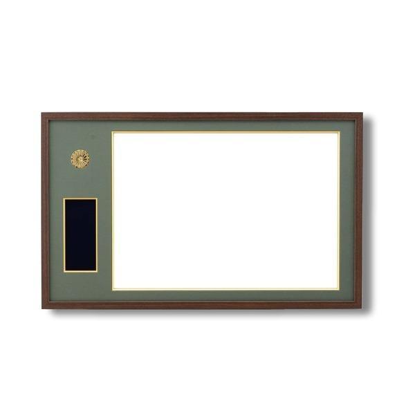日本製 叙勲額/フレーム 〔勲記サイズ(595×420mm)/茶/緑ドンス〕 化粧箱/黄袋入り 勲記勲章額