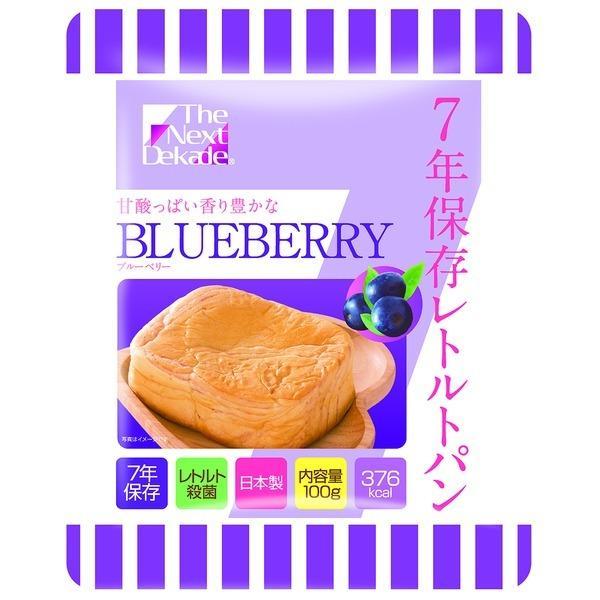 7年保存 レトルトパン/防災用品 〔ブルーベリー 50袋入り〕 軽量 日本製 〔非常食 アウトドア 備蓄食材〕