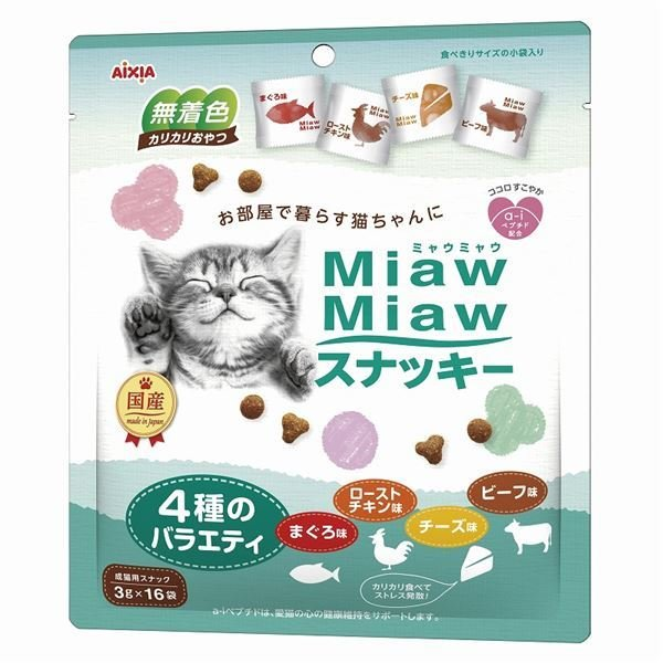 (まとめ)MiawMiaw スナッキー 4種のバラエティ まぐろ味・ローストチキン味・ビーフ味・チーズ味 48g〔×12セット〕