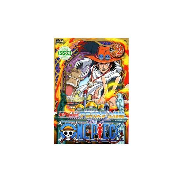 ONEPIECEワンピースフォースシーズンアラバスタ・上陸篇R-2(第96話〜第98話)レンタル落ち中古DVDケース無::