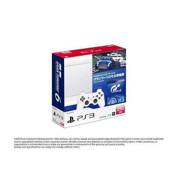 PlayStation3本体 250GB スターターパック グランツーリスモ6同梱版 クラシック・ホワイトの画像
