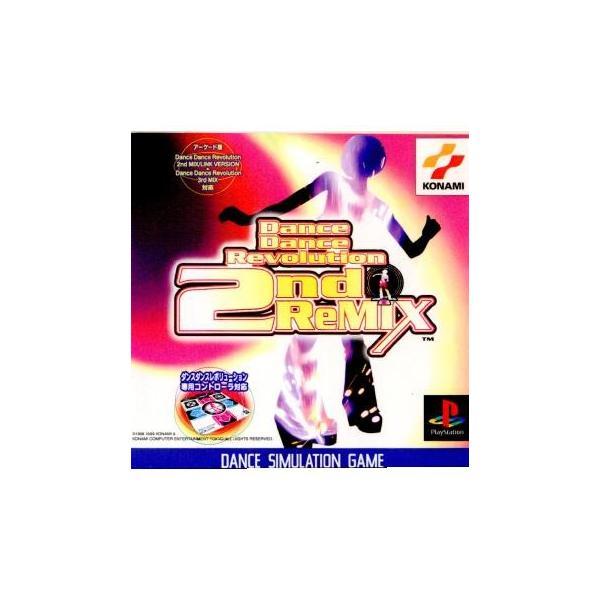ダンス ダンス レボリューション 2ndリミックス [PS]の画像