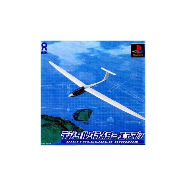 デジタルグライダー エアマン [PS]の画像