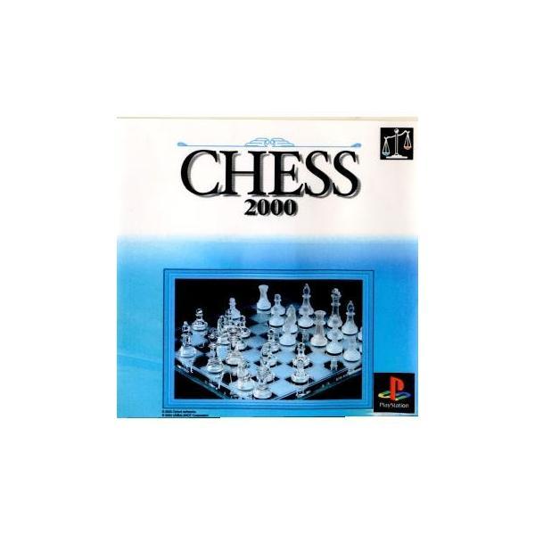 チェス2000 [PS]の画像