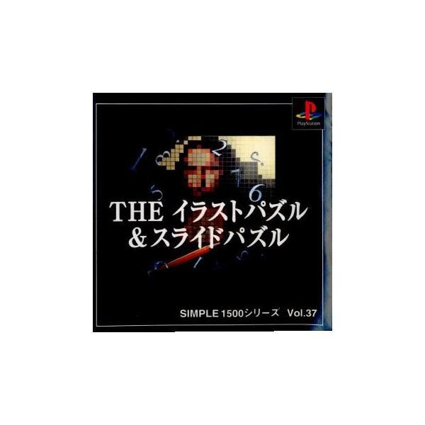 ザ イラストパズル&スライドパズル シンプル1500シリーズボリューム37 [PS]の画像
