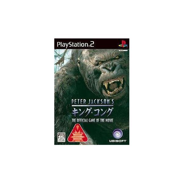 ピーター ジャクソン'ズ キング・コング オフィシャル ゲーム オブ ザ ムービー [PS2]の画像