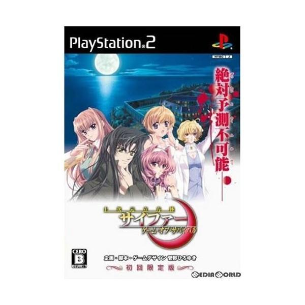 十次元立方体サイファー ゲーム・オブ・サバイバル 限定版(ドラマCD・サントラCD同梱) [PS2]の画像