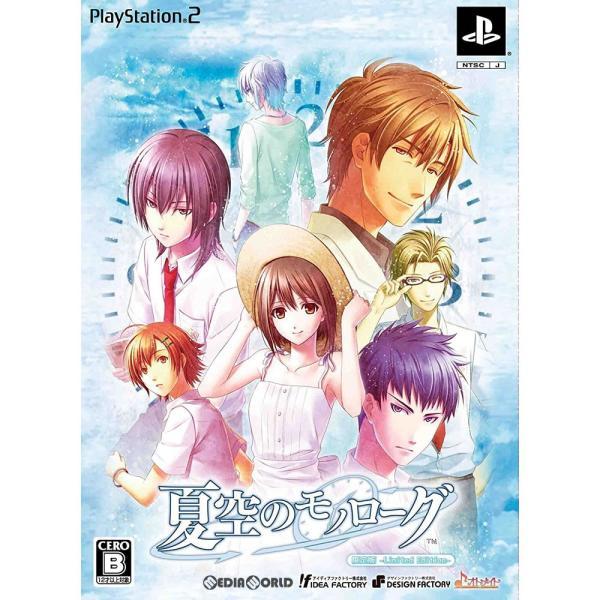 夏空のモノローグ 限定版 [PS2]の画像