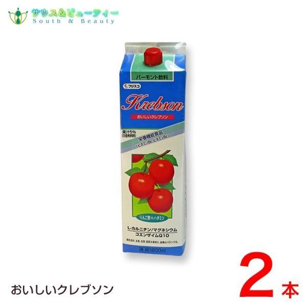 おいしい クレブソン りんご酢バーモント 1800ml 2本