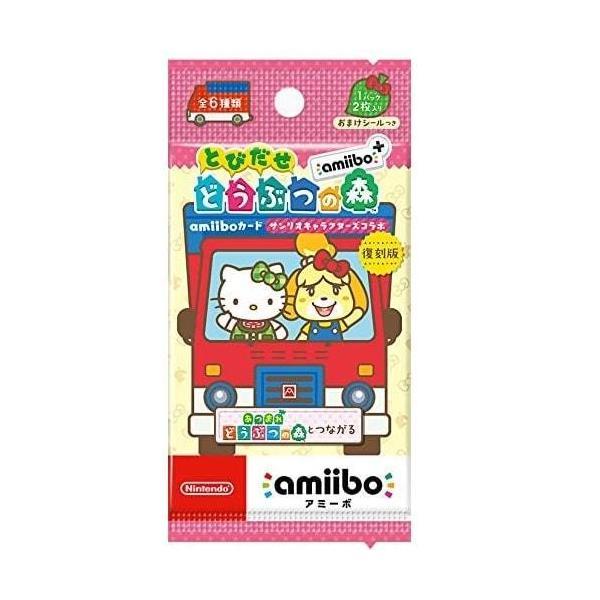 とびだせどうぶつの森amiibo+amiiboカードサンリオキャラクターズコラボ復刻版1パック