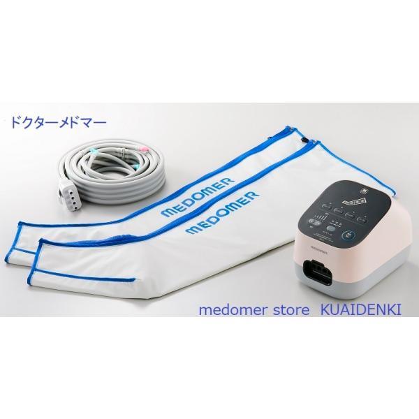 <メドマー> ドクターメドマー 5年間保証 DM-6000  両脚用 ロングブーツセット|medomerstore|02