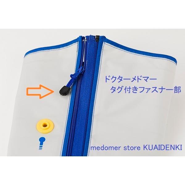 <メドマー> ドクターメドマー 5年間保証 DM-6000  両脚用 ロングブーツセット|medomerstore|05