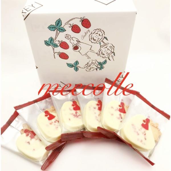 AUDREYオードリーチョコレートハローベリー(6枚入)洋菓子お菓子人気(クール対象商品)包装済みショップ袋付き