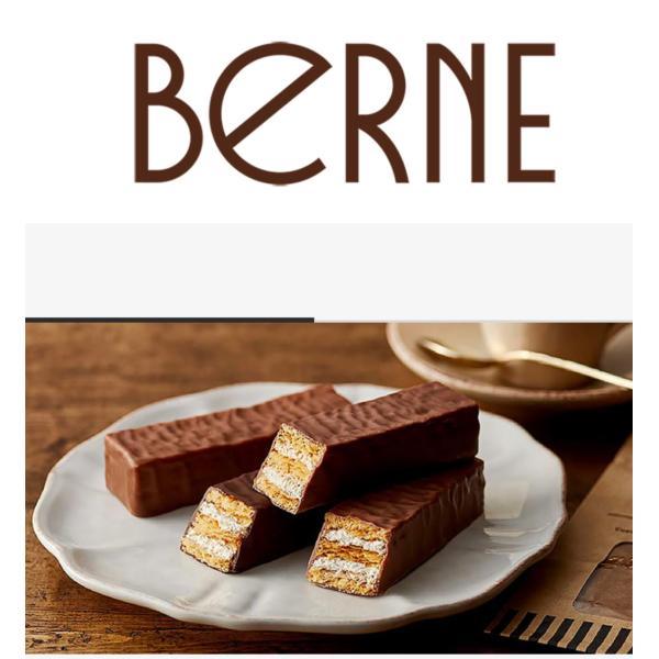 BERNEMILLEFEUILLESベルンミルフィーユ7個入チョコレート贈答品プレゼントお土産袋付き