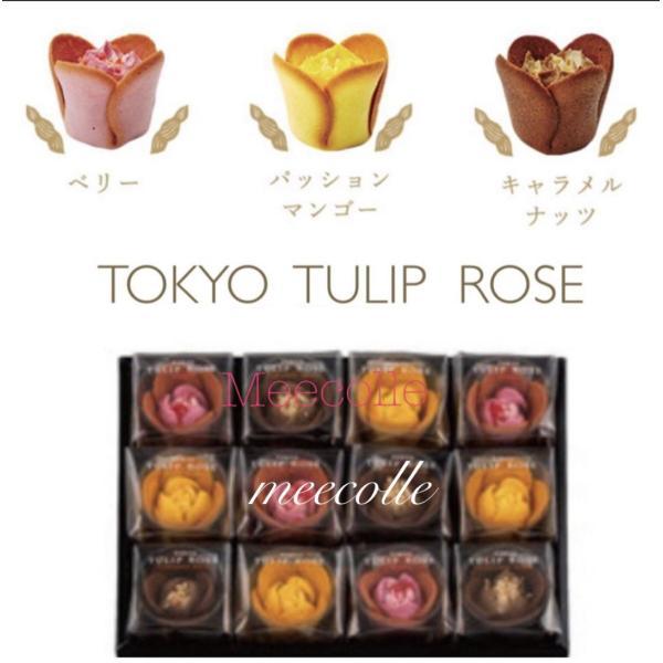 母の日2021東京チューリップローズお菓子チューリップラングドシャ12個入り贈答用ギフト(専用手提げ袋付き)