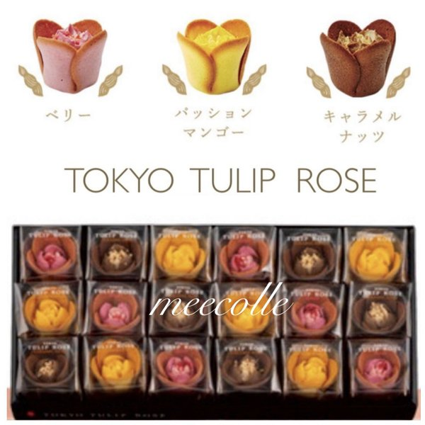 母の日2021東京チューリップローズお菓子チューリップラングドシャ18個入り贈答用ギフト(専用手提げ袋付き)