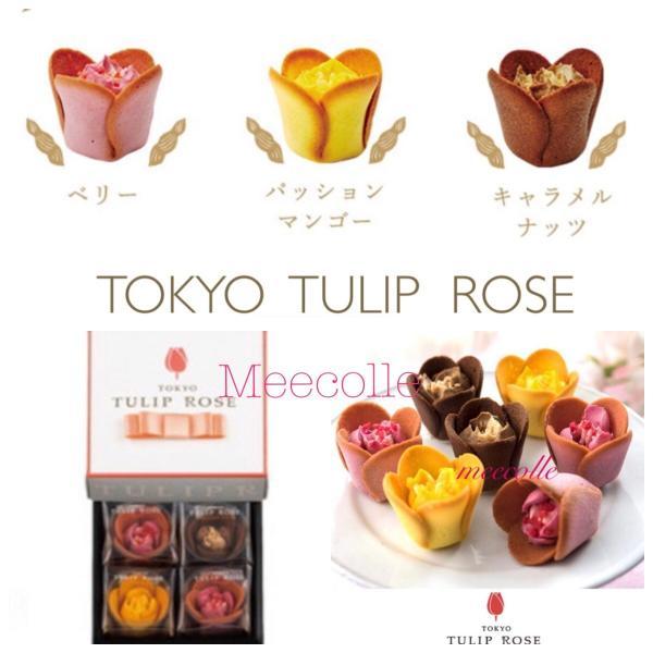 母の日2021東京チューリップローズお菓子チューリップラングドシャ4個入り贈答用ギフト(専用手提げ袋付き)