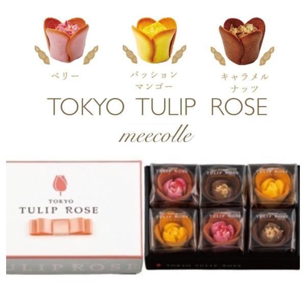 母の日2021東京チューリップローズお菓子チューリップラングドシャ6個入り贈答用ギフト(専用手提げ袋付き)