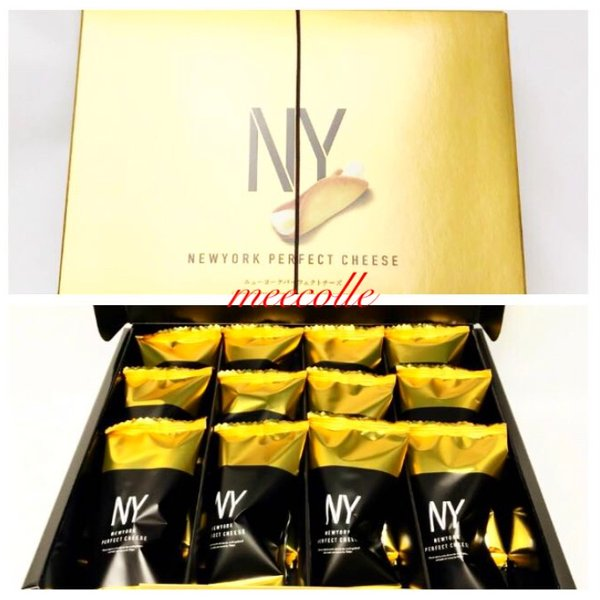 NEWYORKPERFECTCHEESEニューヨークパーフェクトチーズ(12個入)東京土産ギフトプレゼント東京駅お土産袋付き御歳