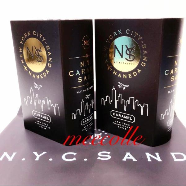ニューヨークキャラメルサンド NYCS 1箱(4個入)|meecolle
