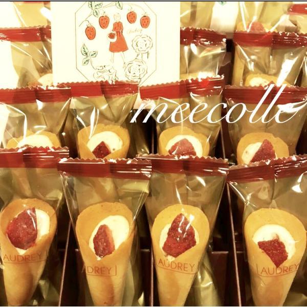 母の日2021AUDREYオードリーグレイシア苺ミルク(15本入り)クッキー洋菓子お菓子焼菓子包装済みショップ袋付き