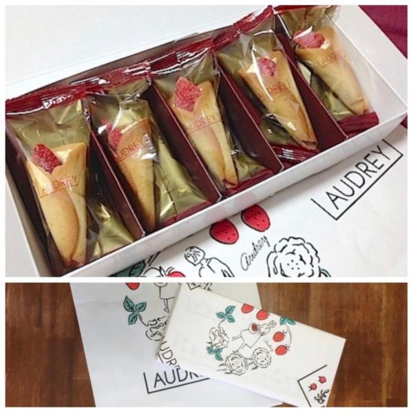 AUDREYオードリーグレイシアミルク(5個入り)苺ミルククリームクッキーお菓子ショップ袋付き東京銘菓お中元御中元
