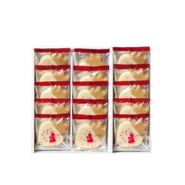 AUDREYオードリーチョコレートハローベリー(20枚入)洋菓子お菓子行列包装済みショップ袋付き(クール対象商品)