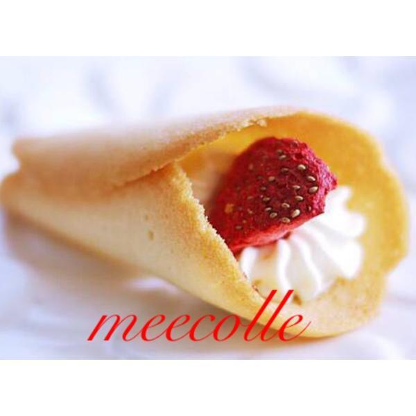 AUDREYオードリーグレイシアミルク(8個入り)苺ミルククリームクッキーお菓子ショップ袋付きお中元御中元包装済