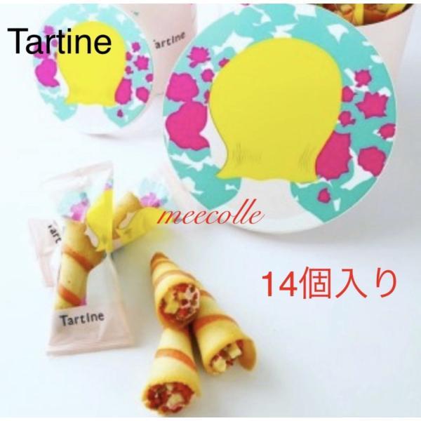 TARTINEタルティンブーケ14個入りお菓子クッキー贈答品ギフト東京第1号店タルテイン