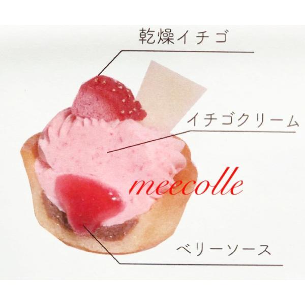 母の日 2020     TARTINE   タルティン   (  ストロベリータルティン   )4個入り   お菓子  クッキー   贈答品   ギフト|meecolle|02