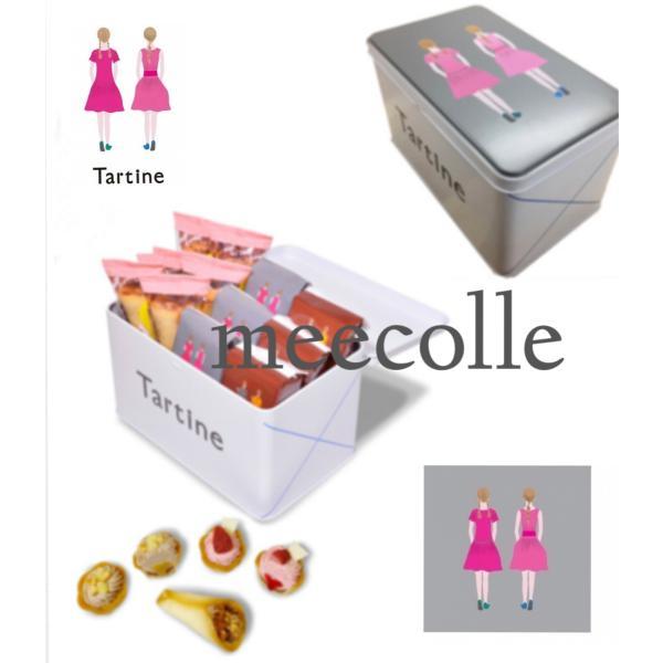 母の日 2020     TARTINE   タルティン   ( タルティン&ブーケ   四角缶  大   )お菓子  クッキー 詰め合わせ   贈答品|meecolle