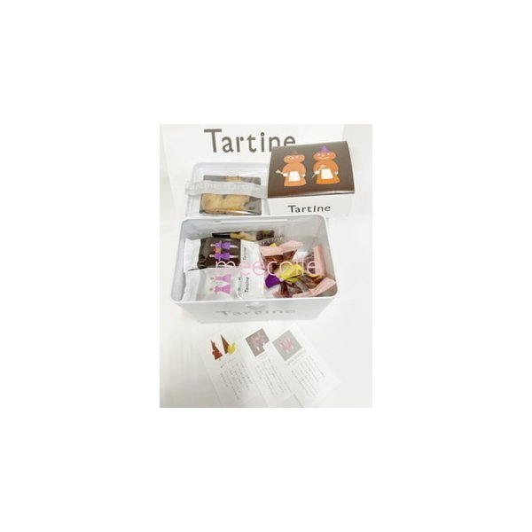 母の日 2020     TARTINE   タルティン   ( タルティン&ブーケ   四角缶  大   )お菓子  クッキー 詰め合わせ   贈答品|meecolle|02